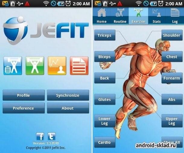 приставы приложение для андроид мой личный тренер страницу
