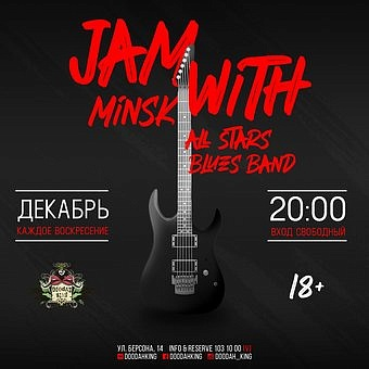 Jam with Minsk All Stars Blues Band